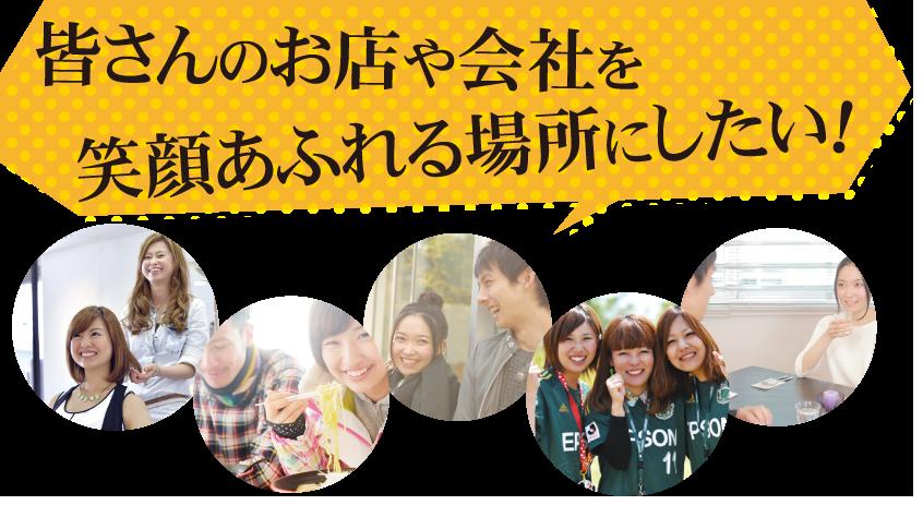 長野県松本市のWEB制作、販促会社